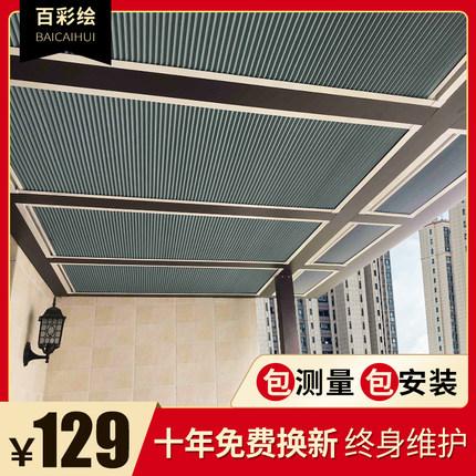 阳光房遮阳顶帘电动蜂巢帘隔热全遮光窗帘玻璃房顶棚手动天棚帘