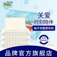 韓國進口uza/u-za嬰兒寶寶專用新生兒洗衣皂bb皂尿布皂抗菌176g*4