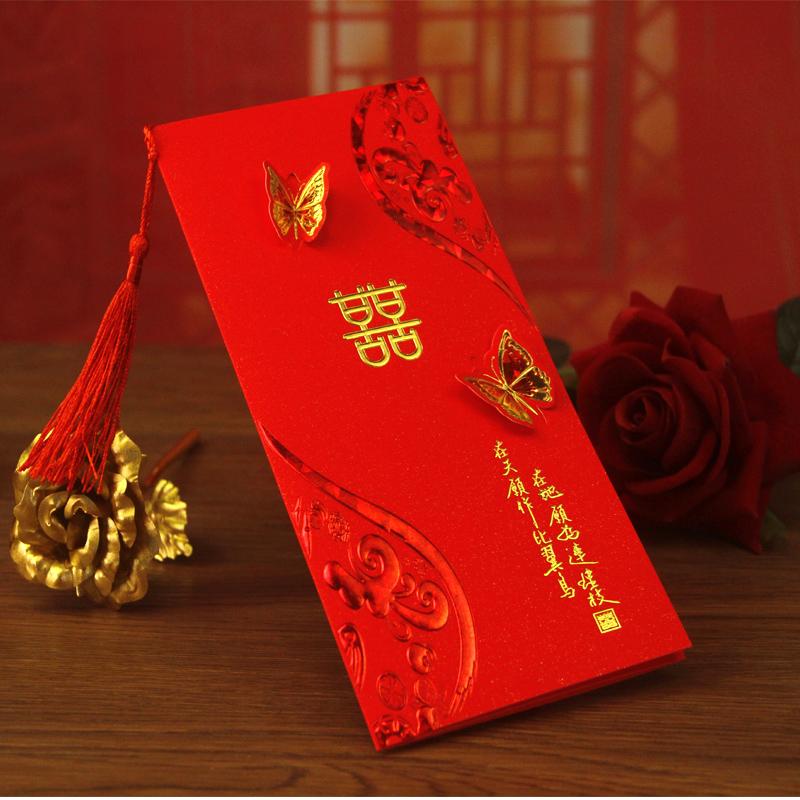 缘来喜事请帖结婚创意2018中国风小清新婚礼中式请柬喜帖个性定制