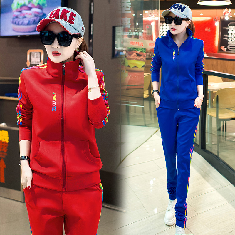 2020 spring and autumn new student wear leisure sports suit Korean slim two piece womens sweater