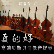 Pattern Big Bass Bass double cello All solid wood handmade tiger grain Big Bestabest Factory Direct Sales