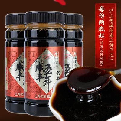 上海特产老城隍庙药梨膏 梨膏糖 豫园牌咸丰五年药梨膏糖350g*2瓶