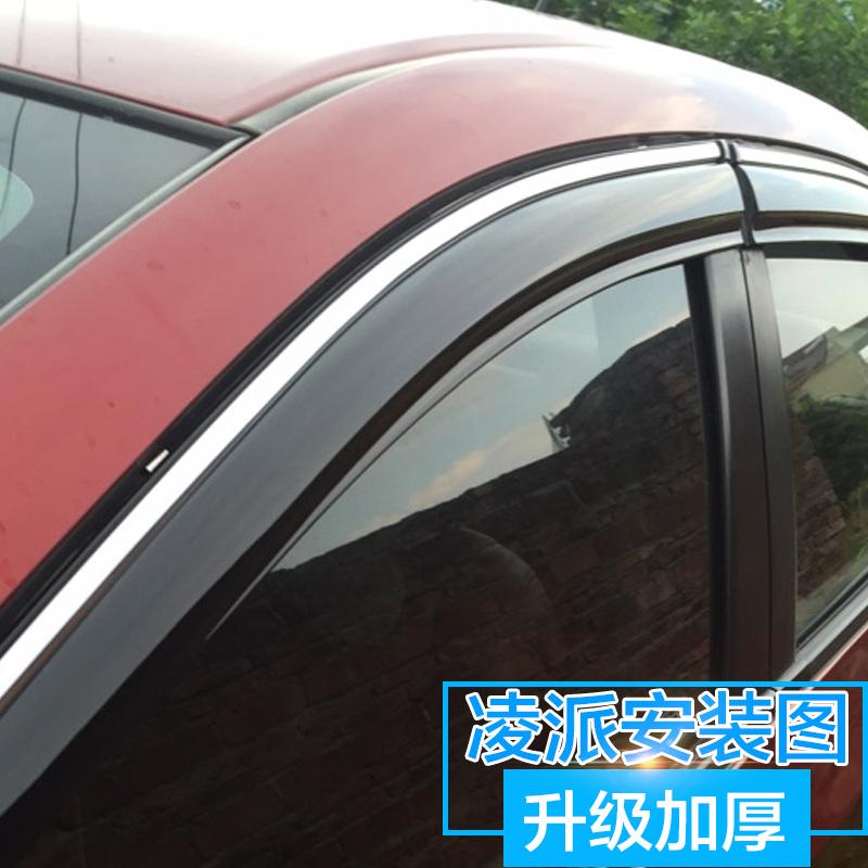 淩派晴雨擋 本田改裝 汽車裝飾遮雨條 廣本淩派車窗雨眉擋雨板