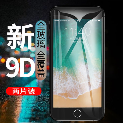 苹果6s钢化iphone6 6plus六玻璃膜