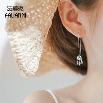 Ephraim Pure Silver Ear Line femininity Korean simple personality catcher dream net long fringed earrings jewelry earrings
