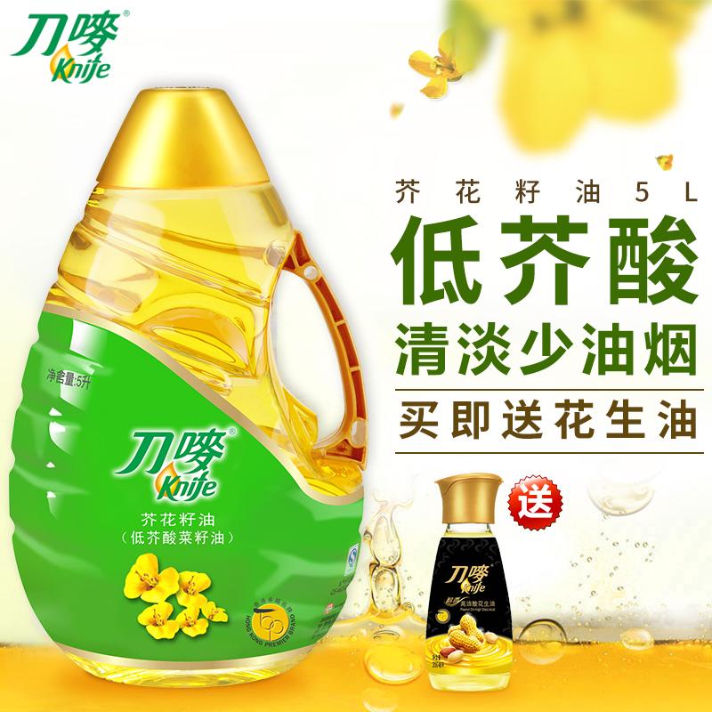 刀嘜菜籽油非轉基因菜籽油芥花油芥花食用油壓榨低芥酸芥花籽油5L