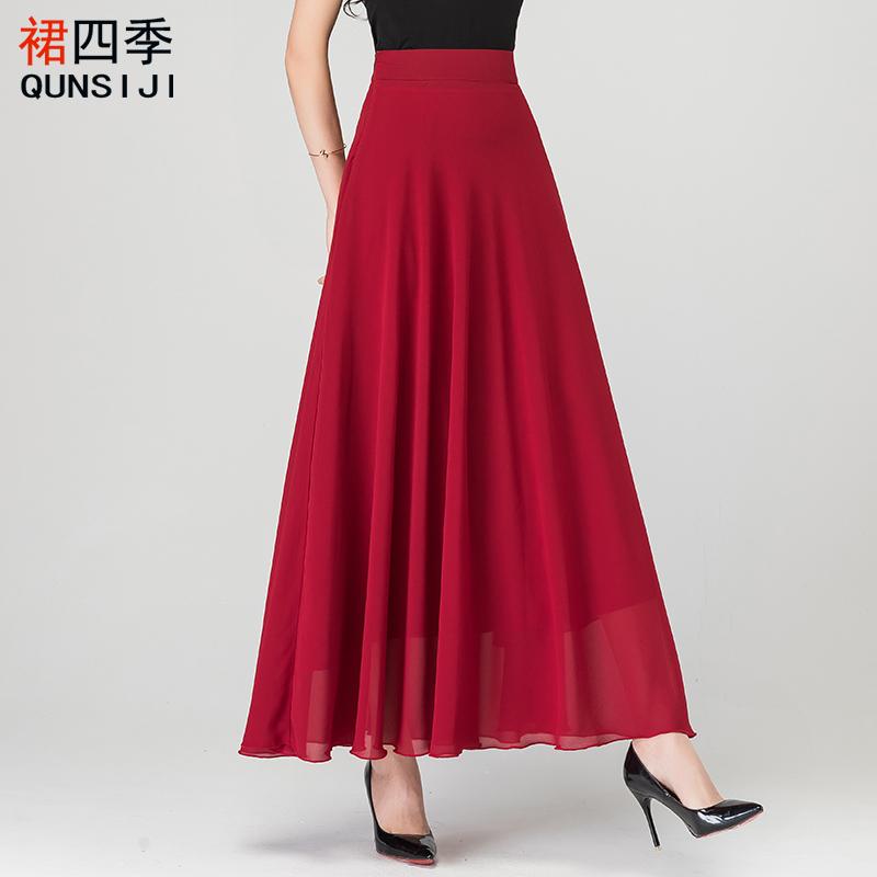 夏季新款百搭红色雪纺半身裙女复古高腰A字大摆长裙大码跳舞裙子