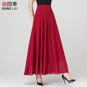 夏季新款百搭红色雪纺半身裙女复古高腰A字大摆长裙大码跳舞