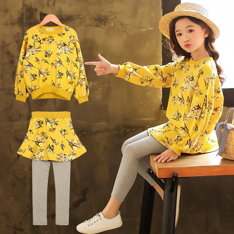 时尚中大童装女童洋气秋装时髦套装韩版潮衣纯棉印花裙裤两件套
