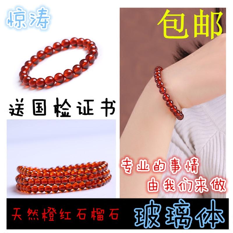 Коллекции китайской партии Артикул 581060925915
