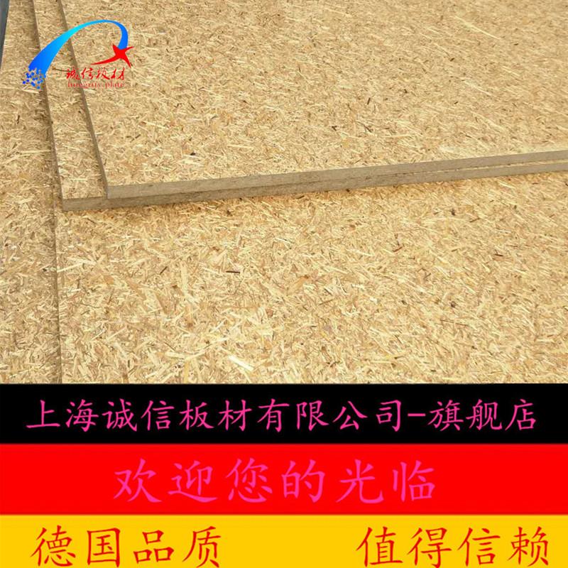 零甲醛麦秸板短草51518mm家具板书柜衣柜展示台环保装饰板麦秸板