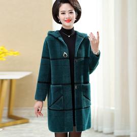 妈妈春秋装大码外套气质洋气40岁50中长款中老年妇女水貂绒大衣冬