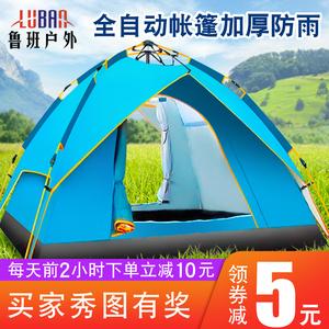 野外单人帐篷户外1人沙滩野营露营加厚防雨防暴雨简易速开超轻便