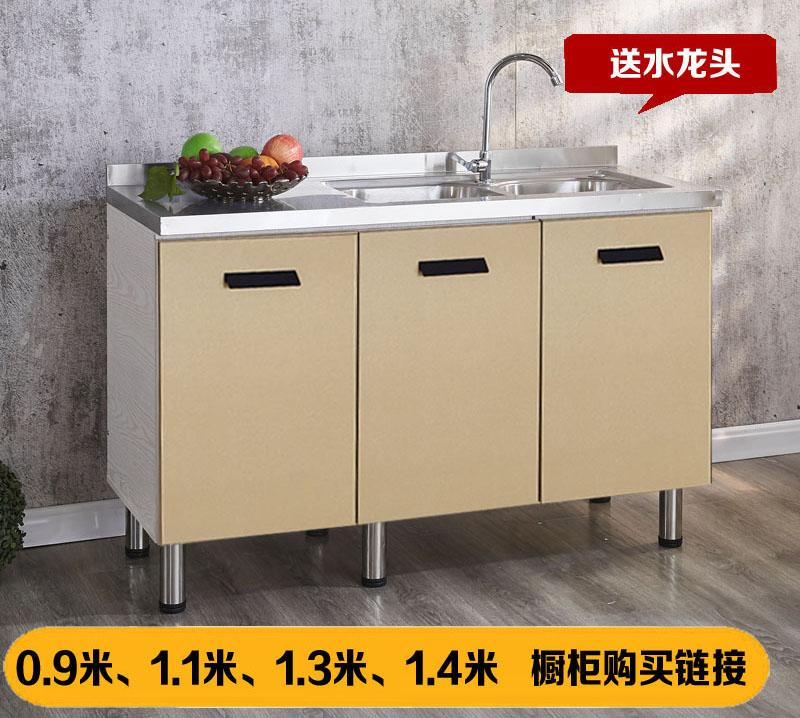 厨房橱柜简易组装经济型灶台柜不锈钢厨柜家用碗柜 1.1米至1.4米