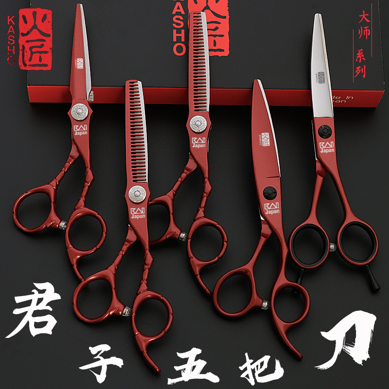 火匠理发店专用剪刀美发剪专业弯刀弯剪平剪无痕牙剪柳叶剪胖胖剪
