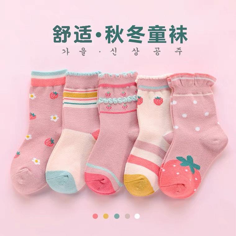 儿童袜子纯棉春秋款薄款洋气女童女孩中大童宝宝秋天中筒棉袜秋季