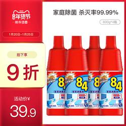 威王84消毒液家用室内含氯八四杀菌消毒水可做消毒喷雾600g*4瓶