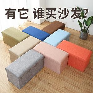 可坐成人沙发小凳子家用长方形椅