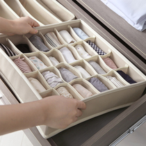 Underwear Underwear storage box drawer type fabric household socks put bra wardrobe storage finishing Box