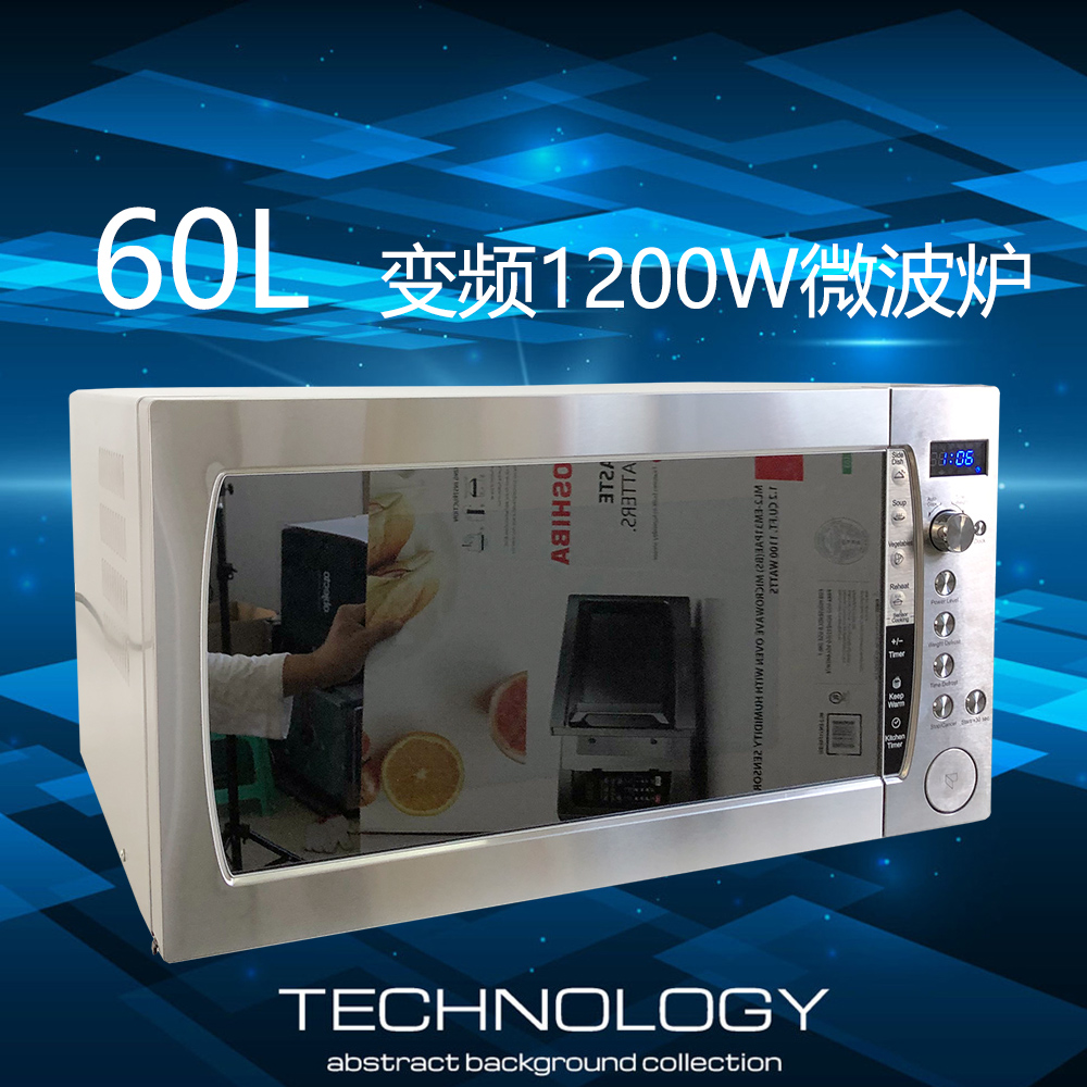 Takano frequency conversion 60L commercial household large microwave oven 1200W Hotel convenience store laboratory microwave oven