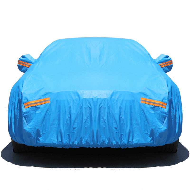大眾朗逸車衣車罩 加厚隔熱防曬防雨防雪隔熱阻燃汽車遮陽罩