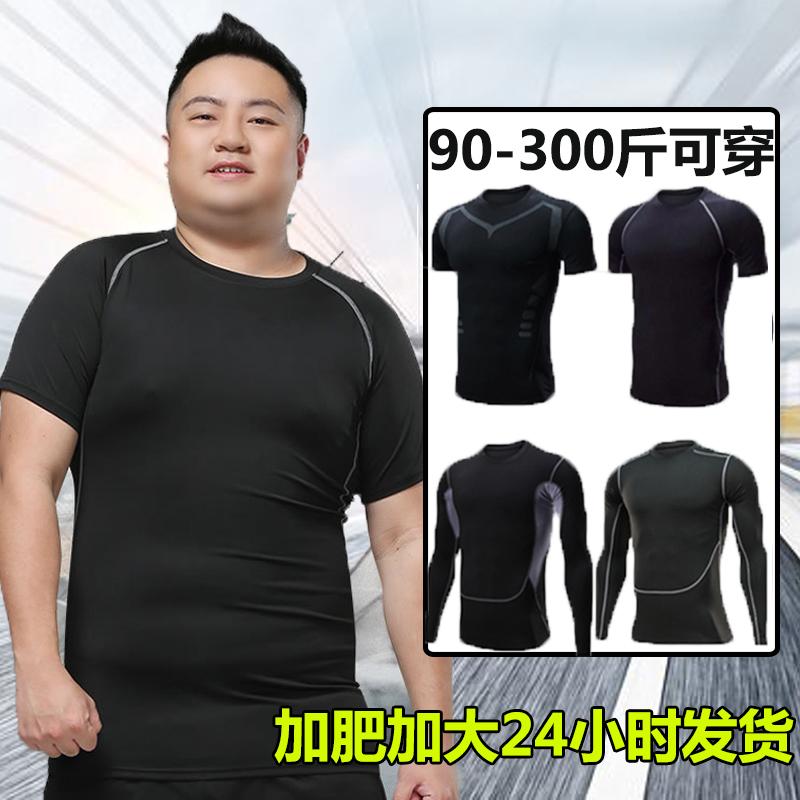 大码运动健身服男胖子速干短袖加大篮球跑步训练加绒长袖紧身上衣图片