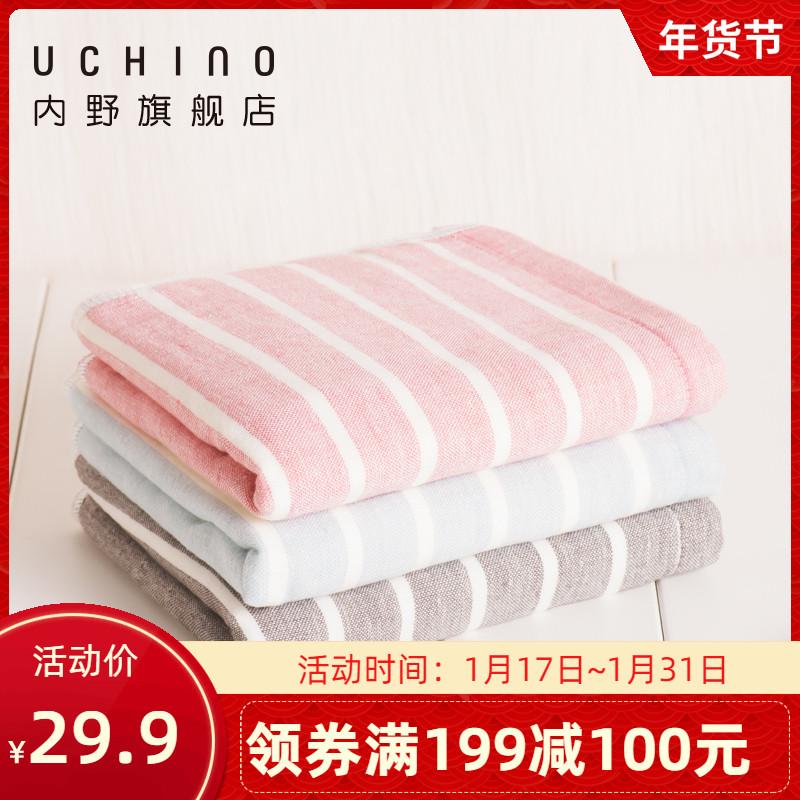 uchino内野毛巾纯棉成人柔软洗脸家用情侣吸水全-纯棉毛巾(uchino内野旗舰店仅售29.9元)