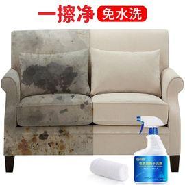 斑污羽绒服除垢清洁用品绒布清洁剂洗护帆布大扫除布艺床污垢采购
