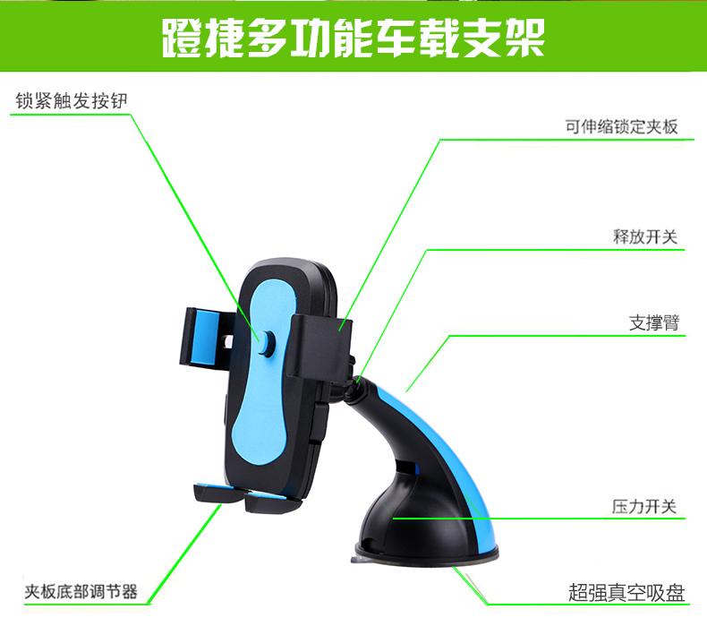 車載手機支架汽車車用吸盤式手機導航支架多 車內手機座