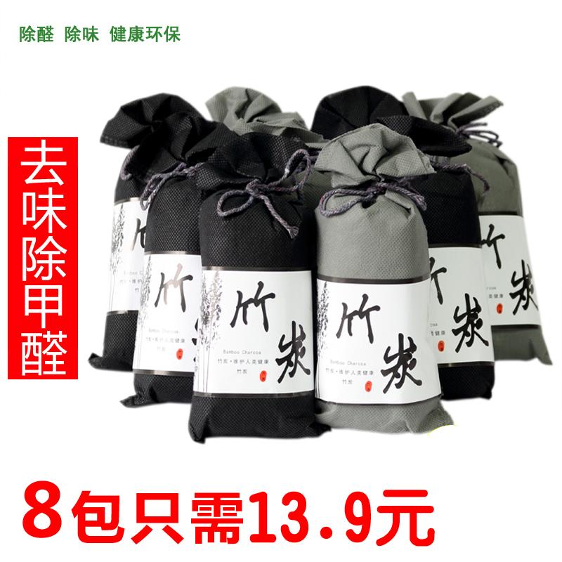 Активированный уголь Артикул 569006946901