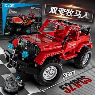 双鹰樂高积木车跑车电动遥控车机械组拼装玩具6男孩汽车8岁10礼物