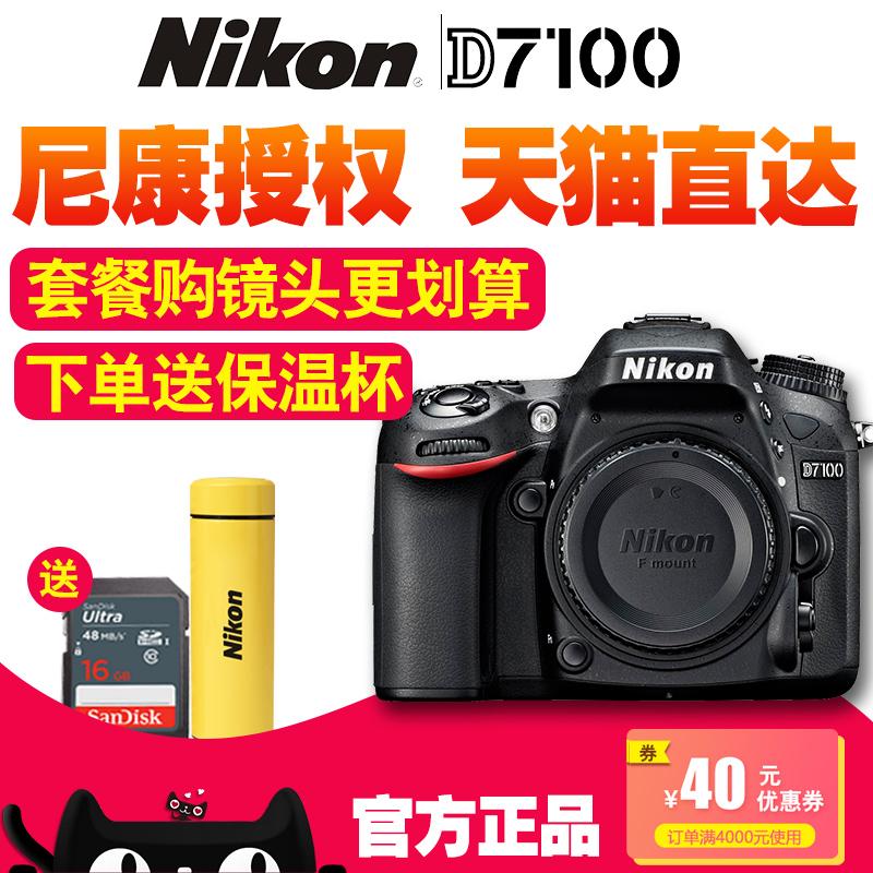 Nikon D7100 зеркальные фото одноместный фюзеляж hd цифровой может быть оснащен 18-55/18-105/18-140 комплект