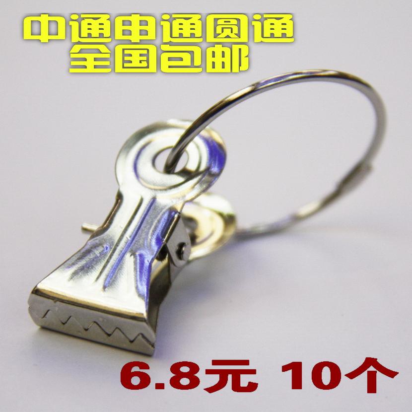 窗帘带圈锯齿夹子多用途金属简便窗帘小铁夹吊环夹子挂钩配件包邮