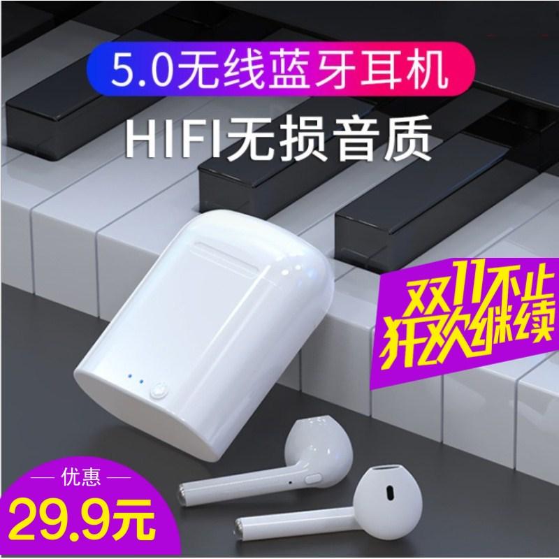 买三送一华为无线蓝牙耳机p20单耳通用原装pro畅享9s无线耳塞挂耳式mate20