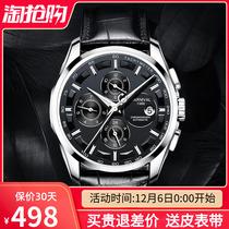 瑞士嘉年华手表男士机械表简约大气十大品牌男表国产腕表2020新款