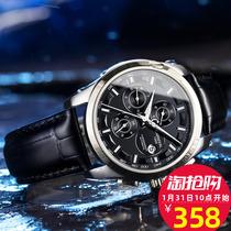 2019款夜光钢带商务男表石英表国产腕表冠琴男士手表机械表全自动