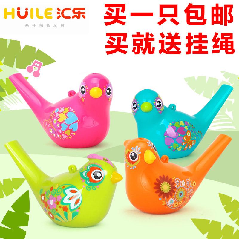 汇乐水鸟音乐小鸟口哨子幼儿儿童宝宝乐器彩绘水鸟卡通不倒娃玩具