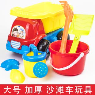 儿童沙滩玩具车套装大号决明子沙漏铲子玩挖沙工具宝宝男女孩套装