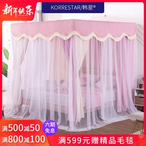 韩星家用卧室遮光床帘蚊帐一体式挡风布1.5m床加厚新款落地床幔