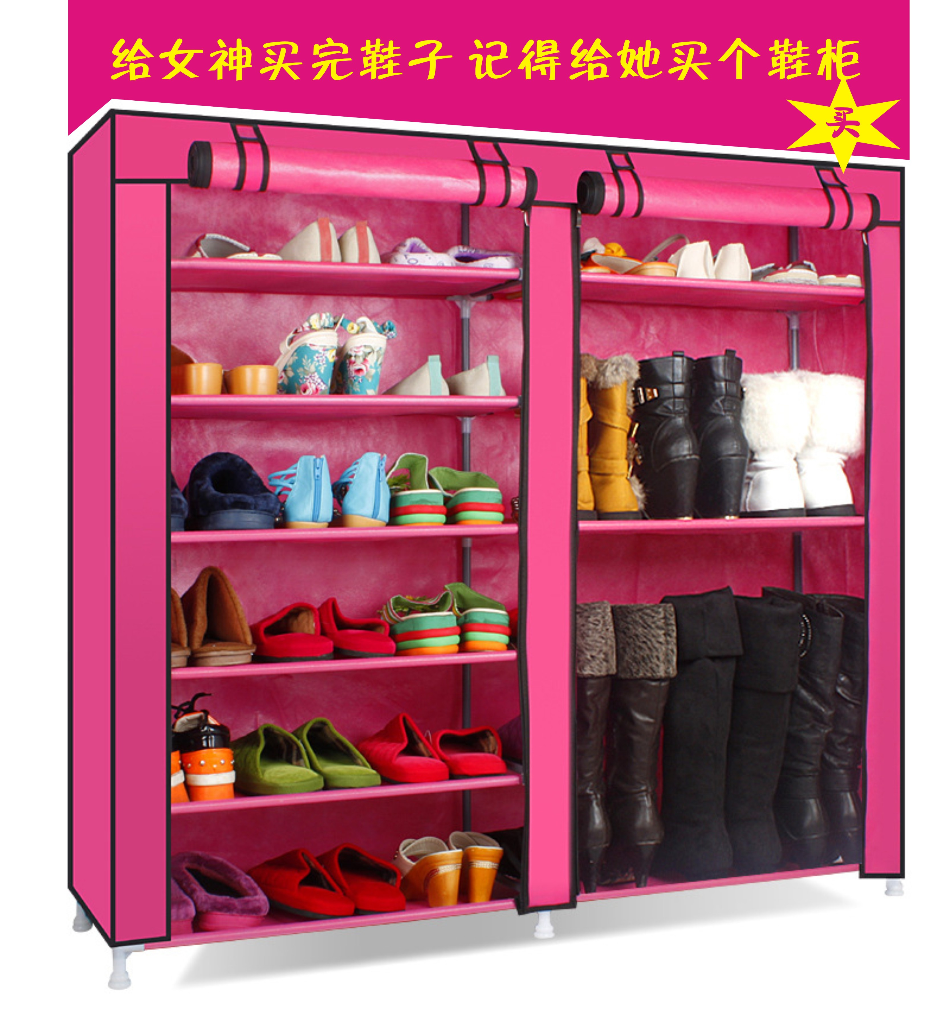鞋架特价塑料鞋架双排多层组装秒杀经济型家用家里人可拆卸大容量