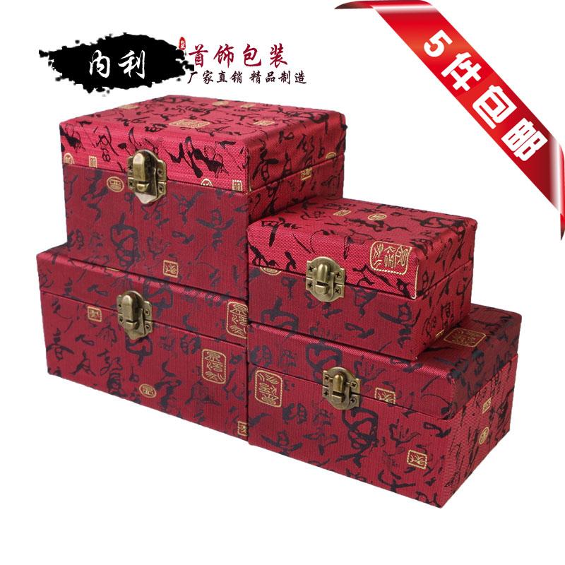 新款木质锦盒 大号文玩玉器珠宝箱 摆件把玩收藏礼品包装盒子包邮 Изображение 1