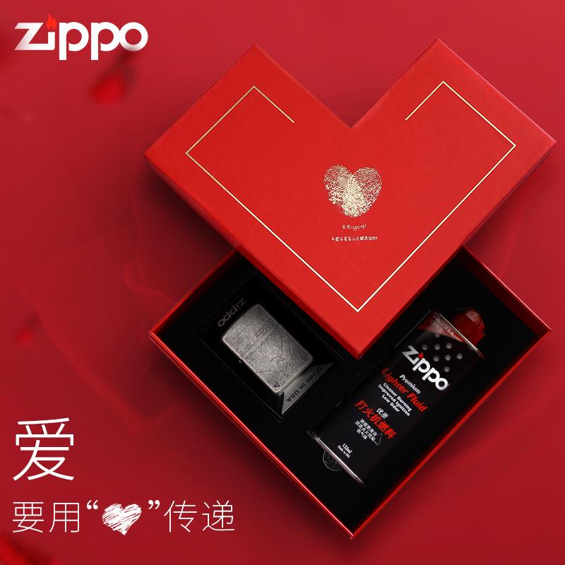 Zippo芝宝打火机油133ML火石粒新款原装爱心礼盒专用礼品套装送礼