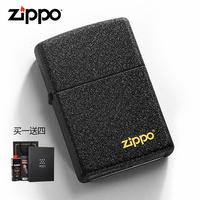 打火机zippo正版 美国原装正品新款黑裂漆芝宝商标 男士收藏礼品