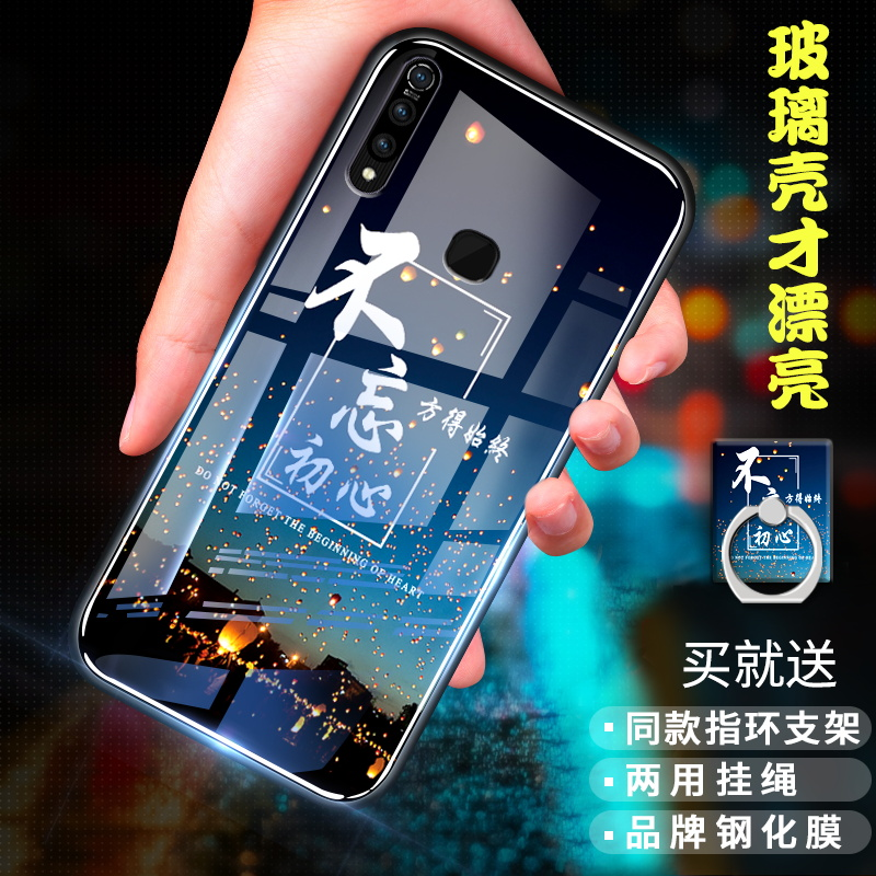 vivoz5x硅胶全包男女手机壳11月05日最新优惠