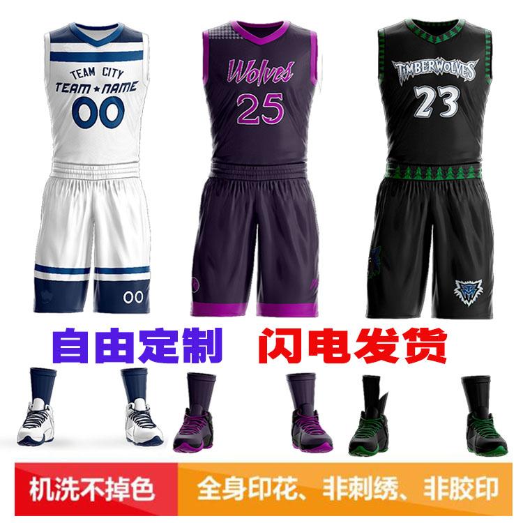 森林狼队25号罗斯城市版紫色篮球服满199.00元可用144元优惠券