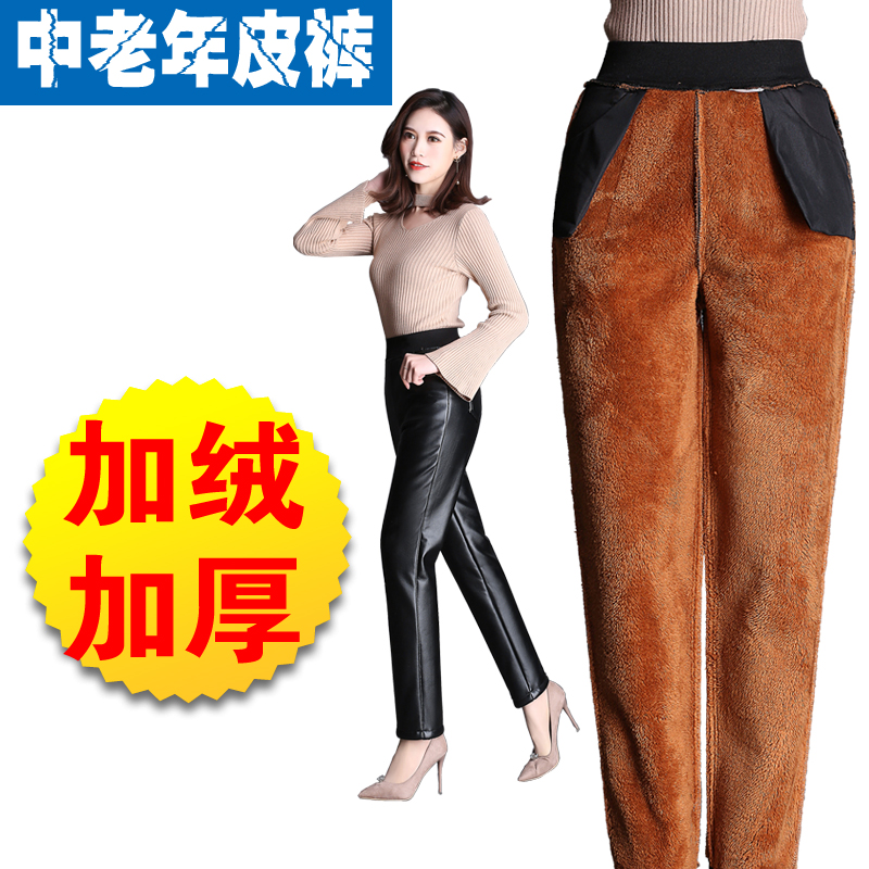 Mothers pants autumn and winter middle-aged and old womens leather pants wear high waist loose plus large size Pu long pants plus Plush warm pants