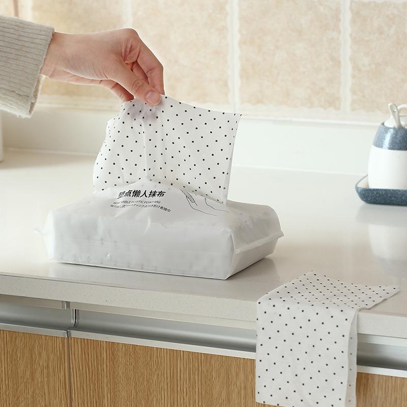 限4000张券抽取式懒人抹布厨房干湿两用家用清洁巾一次性洗碗布加厚家务50片