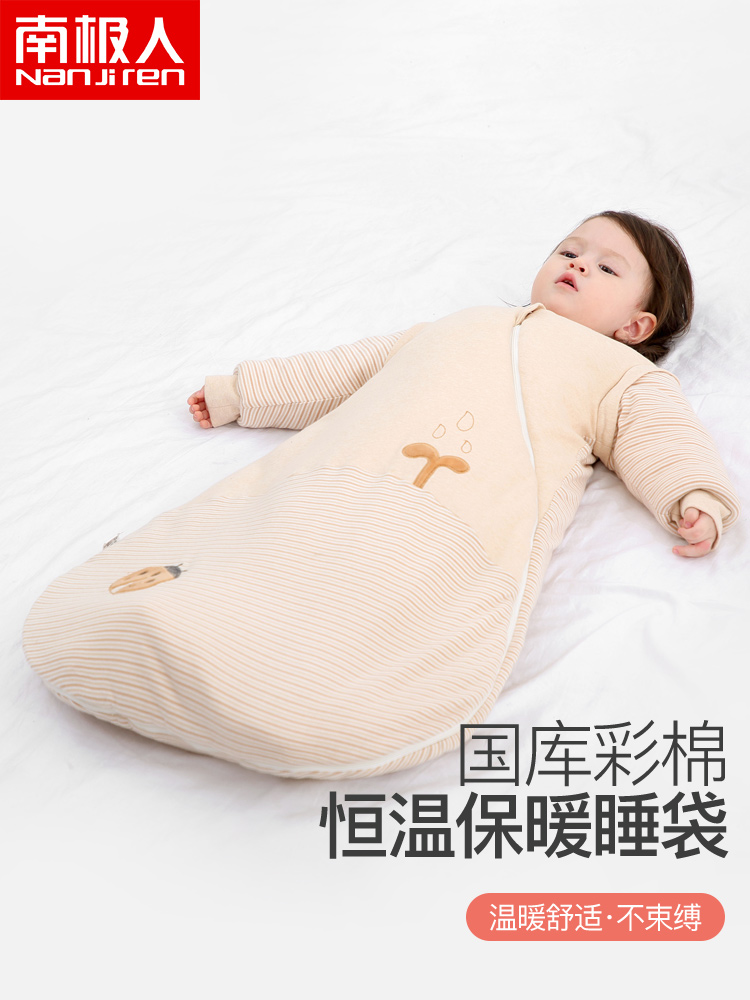 Antarctic baby sleeping bag spring and autumn colored cotton baby sleeping bag autumn and winter cotton padded thickened newborn childrens four seasons anti kick quilt