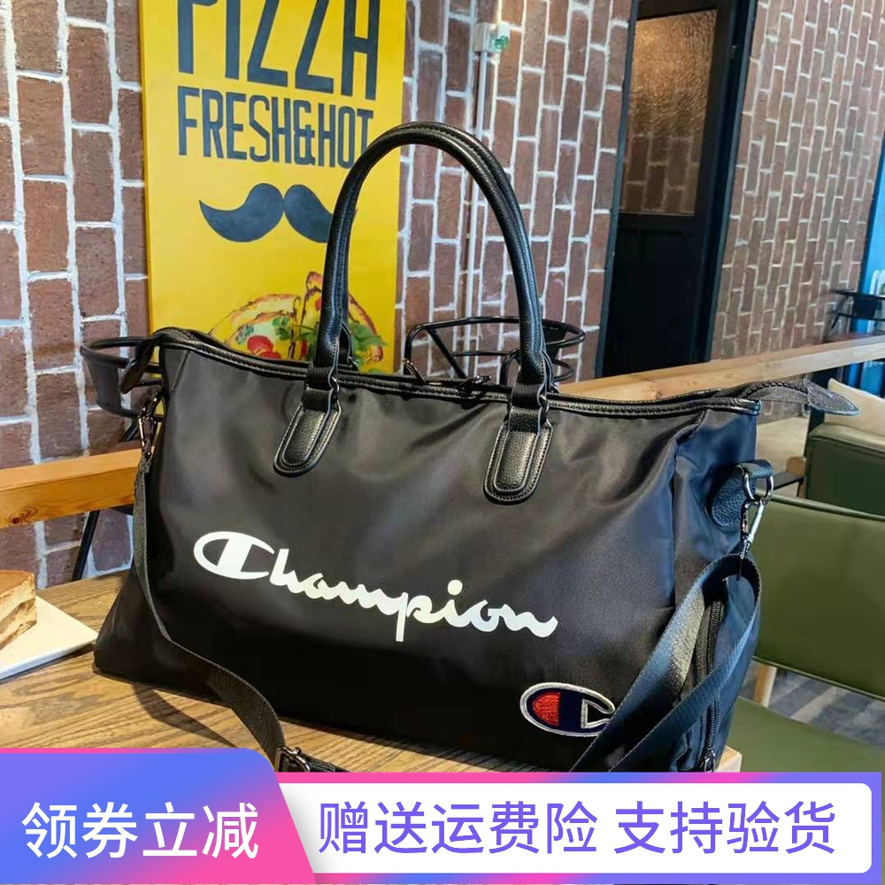 New champion travel bag female short distance leisure travel luggage bag large capacity exercise fitness bag male business boarding bag