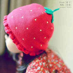 甜美草莓男女宝宝毛线帽婴幼儿帽子